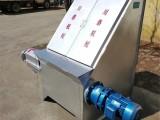 猪粪处理机 猪粪脱水机 猪粪分离机 猪粪固液分离设备