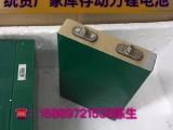 电池收购 聚合物电池回收铝壳电池回收(长期收购)统货库存