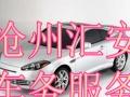 河北省车辆六年免检盖章,过户,提档,落户