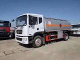 东风多利卡12吨油罐价格甩卖
