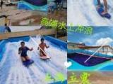 本溪冲浪模拟器现货租赁,实力厂家制作高端冲浪模拟器