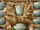 活动礼品 陶瓷礼品 陶瓷茶具 高档茶具