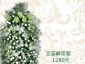 厦门市殡仪服务中心福泽园丨殡葬用品淘宝店