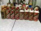 武汉回收91年92年93年整箱茅台酒回收价格