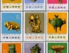 哈尔滨高价 收 纪念币,钱币,邮票,纪念钞,连体钞