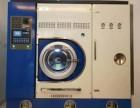 供应衡水干洗店设备 环保干洗机