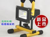 厂家直销8.4VLED应急灯旅游车充移动户外车载探照灯投光灯可做