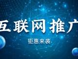 西安做网站的公司