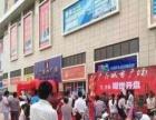 亳州市中心黄金旺铺 仅售29万元