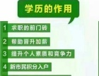 广西民族大学函授专科-计算机多媒体技术