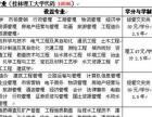 桂林理工大学函授环境工程等专业,招生指南