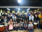 西安蓝乐打击乐 非洲鼓公开课免费体验