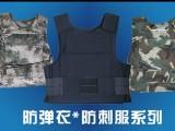 迷彩防单背心价格-防单背心 软质迷彩防单背心