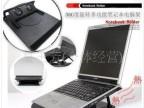 12寸USB接口360度旋转双风扇可调式黑色两风扇笔记本散热器