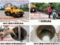京口区谏壁专业市政企业工程管道高压清洗管道疏通