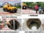 泰州经济开发区疏通下水道排污管道疏通维护下水道清淤