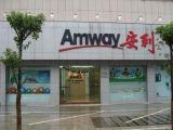天津和平区安利专卖店详细地址和平区小白楼安利店铺送货上门
