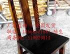 实木火烧餐台凳炭烧石锅鱼火锅桌椅田园农庄餐厅实木餐桌椅家具