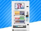 全国出售二手自动售货机 如何正确选择自动售卖机点位