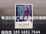 电梯海报广告费用多少?电梯框架广告媒体报价!