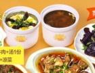 漳州快餐加盟 一店顶5店盈利 快来看看吧!