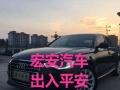 广西宏安汽车新款GL8别克商务全市最低价