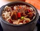 群福记土豆粉加盟 特色小吃 投资金额 1-5万元