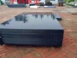 优势聚乙烯板材厂家聚乙烯抗静电阻燃板加工聚乙烯板材零切