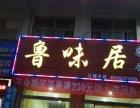东平街道 九鑫花园 商业街卖场 275平米
