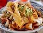 正宗陕西凉皮加盟 陕西特色美食加盟 总部扶持开店