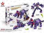 【新品】星钻积木3代积变战士恐龙 儿童塑料拼装玩具三角龙81609