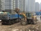 清远垃圾清运公司主营建筑垃圾,工业垃圾,绿化树枝清运