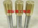 加大,加长,工具钢SKS含钴粉末高速钢HSS钨钢硬质整体焊接合金