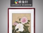 南京文化商务礼品字画书法圆角框高档大气全城包送货