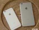 天津iphone7手机分期最大内存多少分期价格是多少