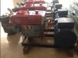 甘肅隴南里有15千瓦發電機賣