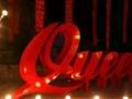 皇后酒吧升级重新开业