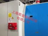 超声波清洗机专用自动灭火装置 上海蜀盾厂家**