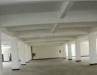 库充工业区有一楼900平方米标准厂房出租