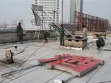 宝山区专业拆除敲墙 装修拆除 建筑拆旧 打地坪 垃圾清运