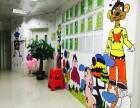 番禺市桥少儿语言艺术与主持专业培训简介 - 广州培训课程