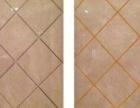 BOSH博施美缝剂,解决砖缝脏黑难题