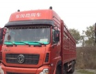 解放天龙欧曼(绿标车)大吨位货车