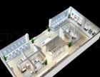 温州专业LOGO设计、品牌策划、VI设计、平面设计