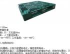一批1.1米×1.1米塑料托盘特价出租(中包精力)