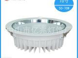 出口LED筒灯灯具外壳 10寸压铸筒灯外壳套件 LED灯具配件