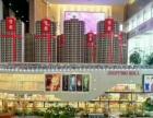 红星国际 大润发超市对面 商业街卖场 地铁口店面