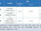 云南省2017年下半年学教师资格 考试安排