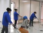 临沭保洁服务,油烟机清理,地毯清洗,临沭搬家,临沭玻璃清洗