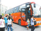 武汉到海门快客高速大巴汽车+ 17052615803